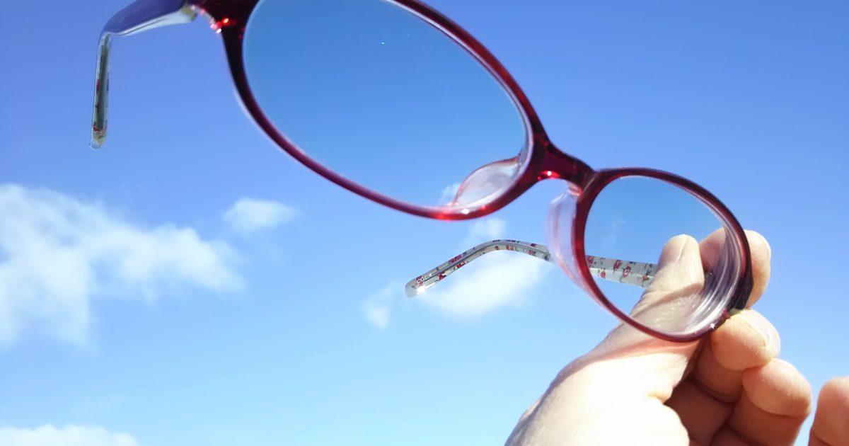 思考のメガネを変える力