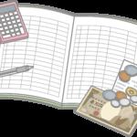 家計簿が三日坊主の貴方へアプリ活用の勧め