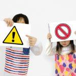 子どもに注意をするとき気をつけたいこと