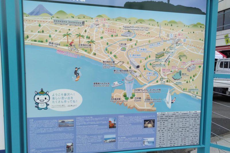 江の島案内図