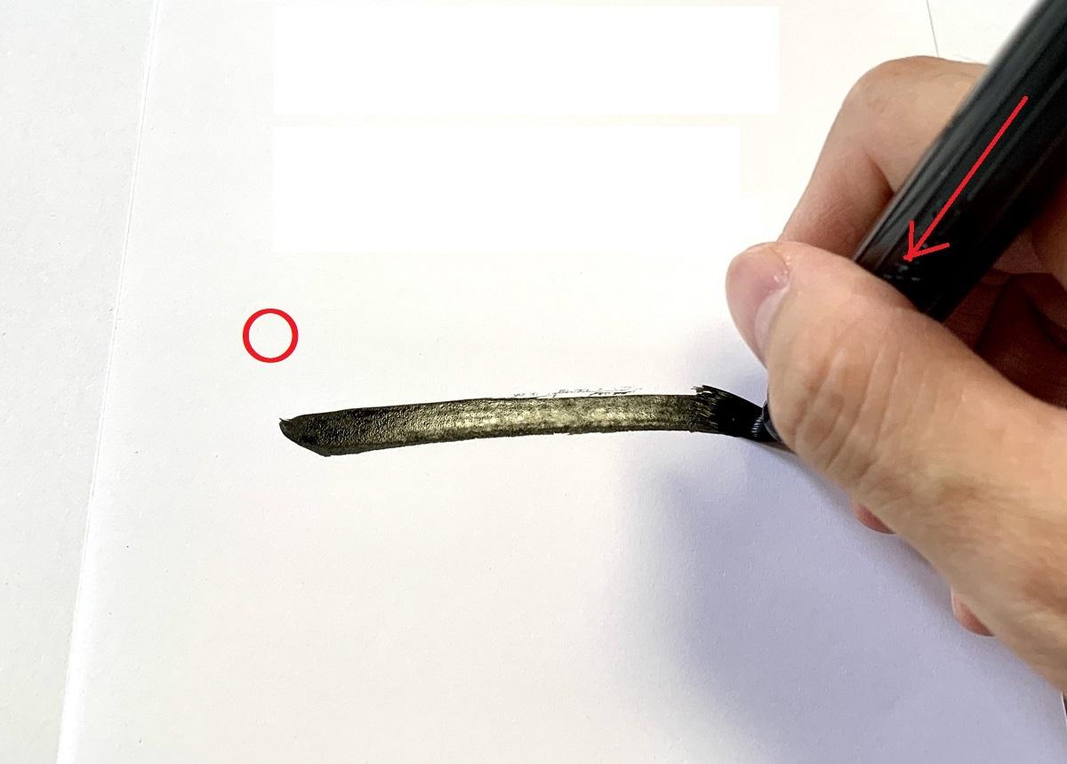 筆ペンで太い線を引く方法