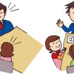 子どもに話を聞いてもらうために必要なこと3つ
