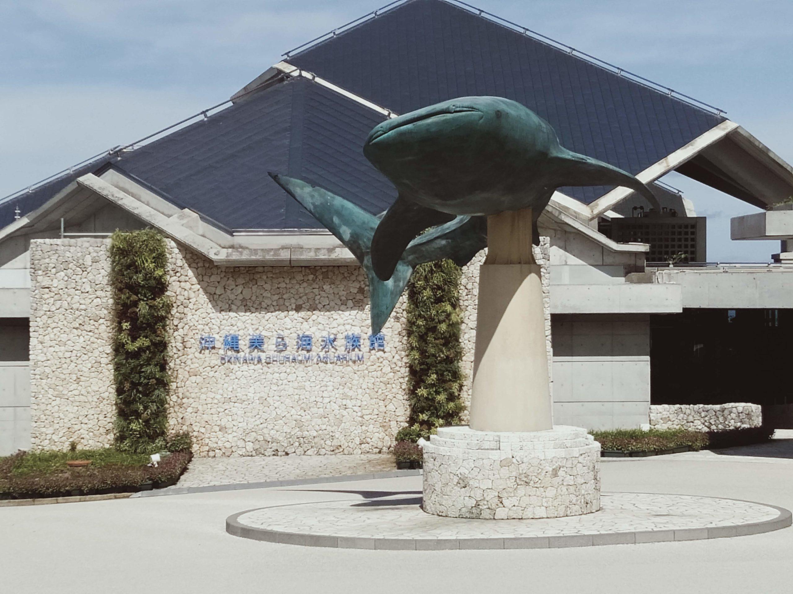 okinawa18-aquarium1