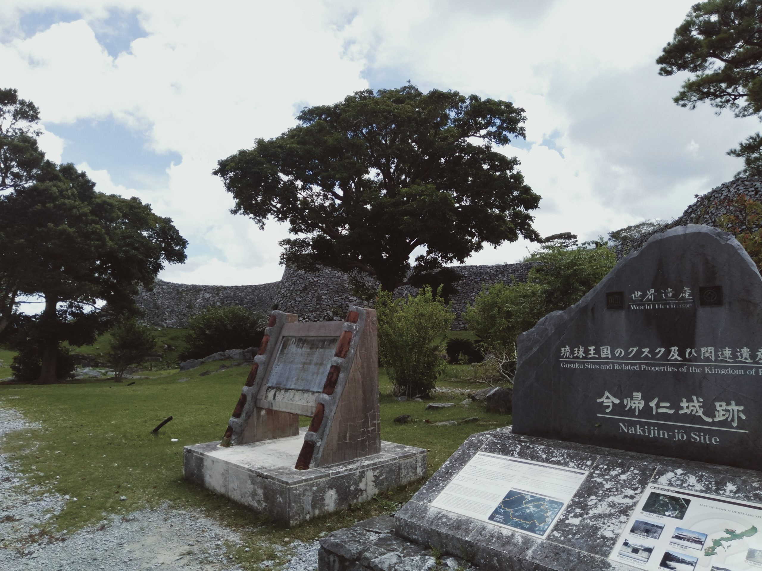 okinawa22-castle1