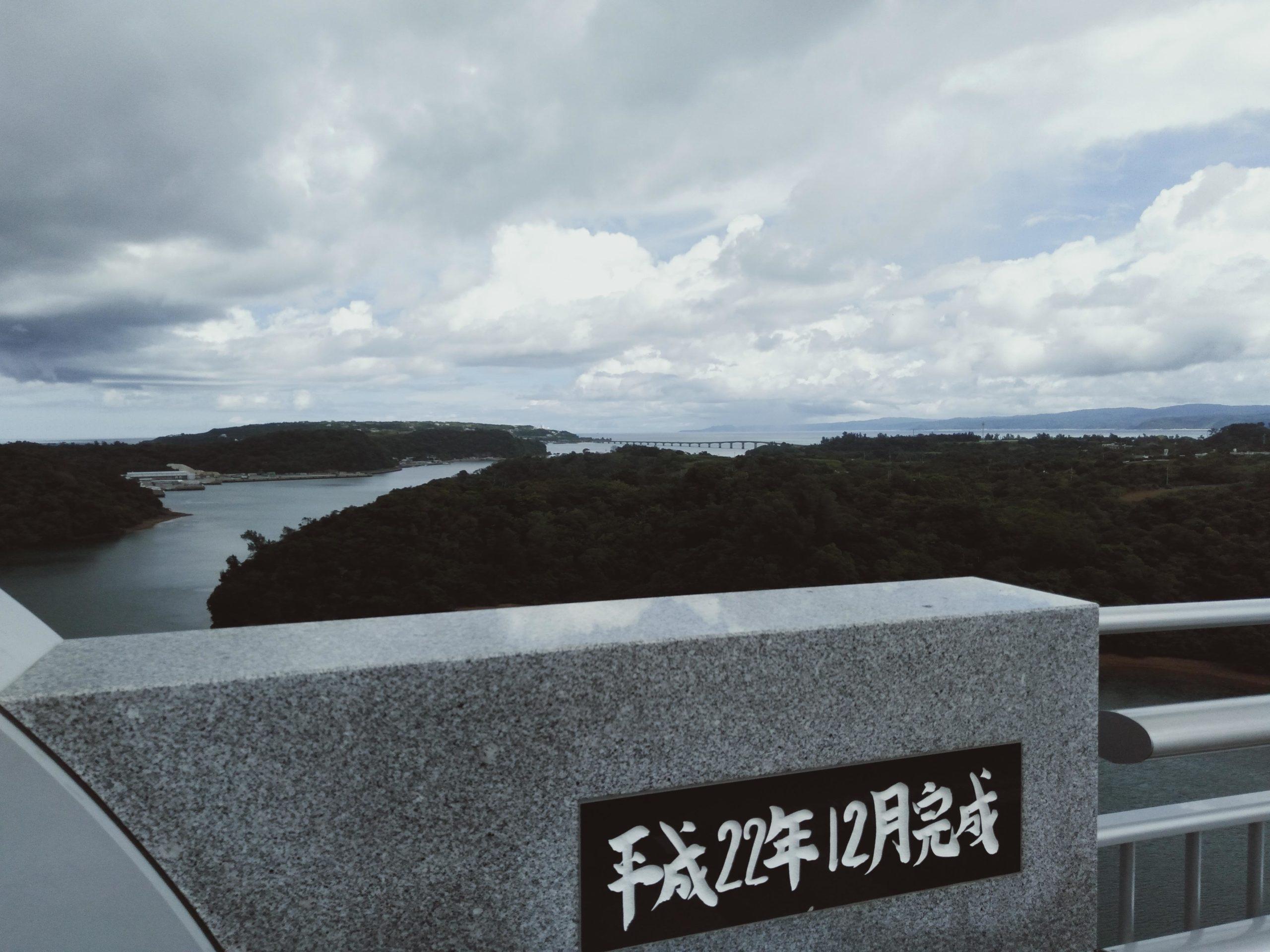 okinawa24-warumibridge1