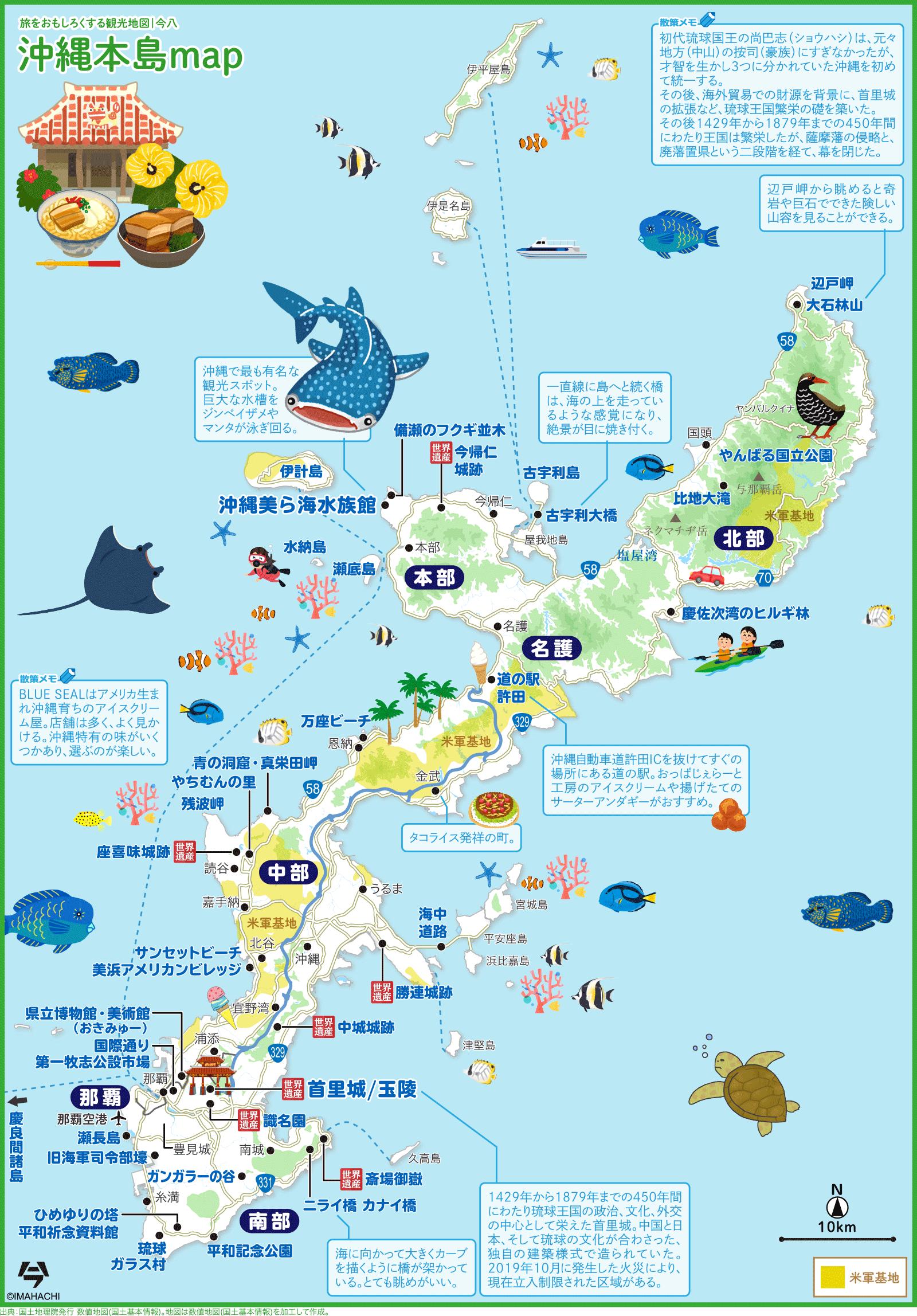 沖縄本島map