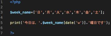 今回プログラムしたコード