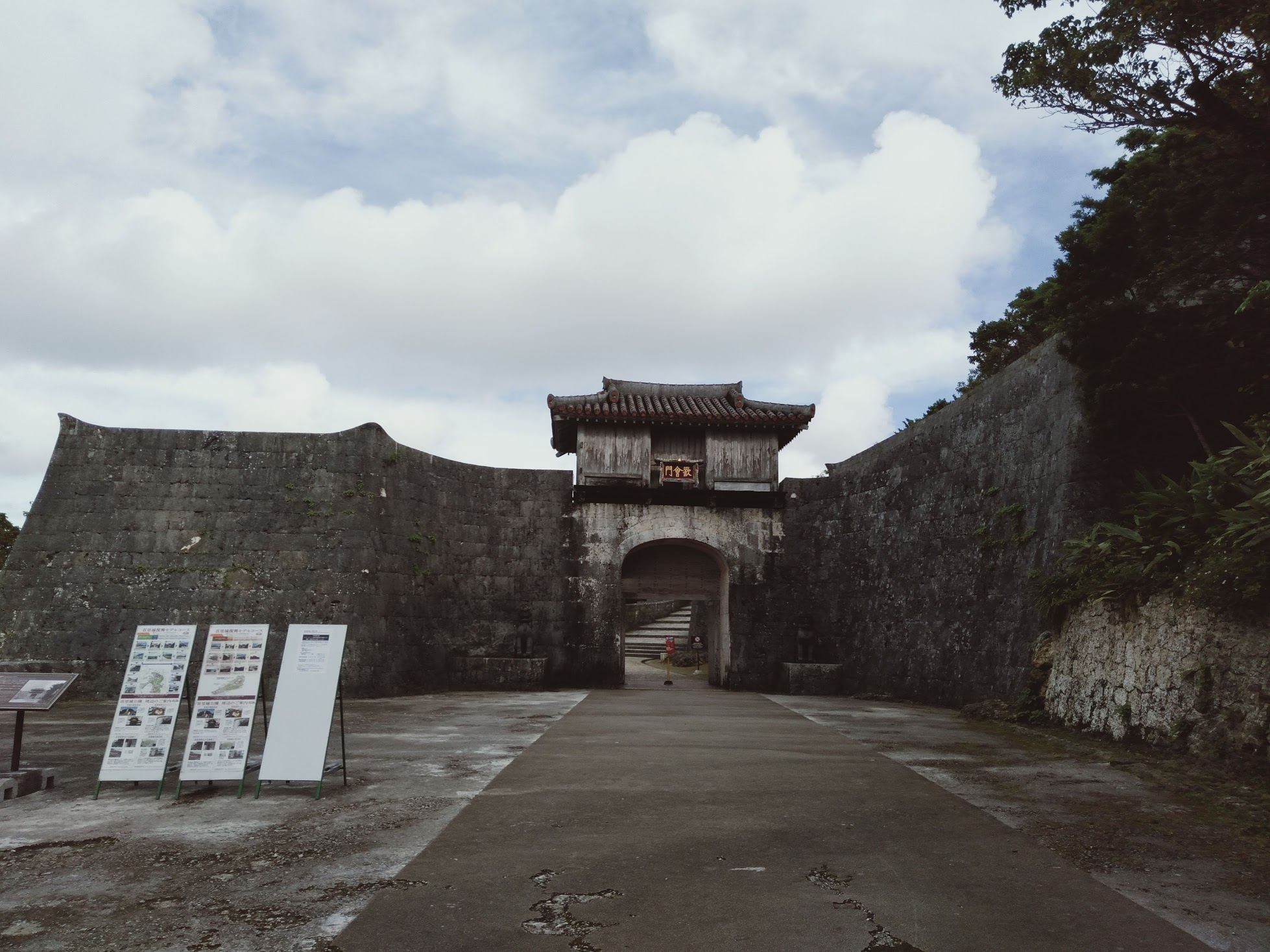 okinawa-2-4