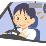 交通事故を経験して使い始めたレンタル型ドライブレコーダーのメリットとデメリット