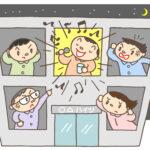 実録!深夜におけるマンション上階の騒音トラブル